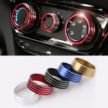 Styling Aluminum Cover For Air Conditioning, Heat Control And Switch Knob – 3Pcs/set