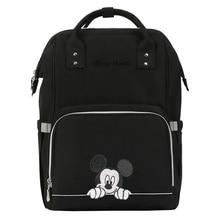 Disney torba na pieluchy torba plecak USB butelka ogrzewanie plecak dla mamy Minnie Mickey torby na pieluchy podróż Oxford karmienie dziecka torebka