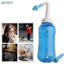 1 шт взрослых детей нети горшок носовая сетка мыть Йога Детокс синус аллергии рельеф краску#046