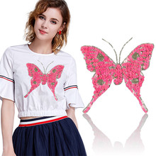 T shirt Women sweet patch sequins 29cm butterfly deal with it biker patches for clothing stickers 3d t shirt mens free shipping fashion elegant minimal gold cz crystal full stud earrings for woman girl statement 925 silver perforated earring jewelry gift