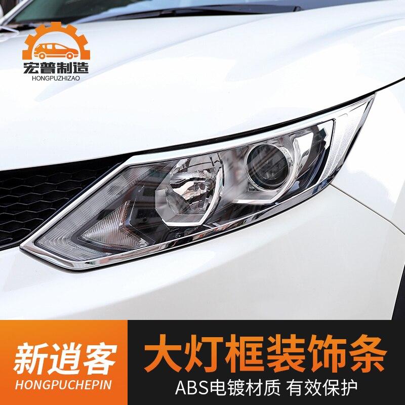 ABS Chrome avant arrière coffre phare feu arrière couvercle de lampe garniture style garniture cadre moulage pour Nissan QASHQAI 2016 2017 2018