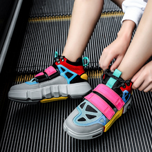 AURONET Platform Women Sneakers High Quality Thick Bottom Casual Chunky Shoes Zapatillas Mujer Womens Trainers Basket Femme