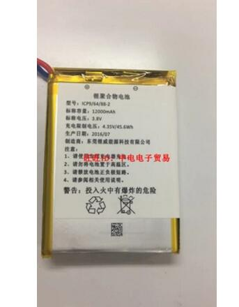 ICP9/64/88-2 12000mAh 3.8V instrument and instrument batteryICP9/64/88-2 12000mAh 3.8V instrument and instrument battery