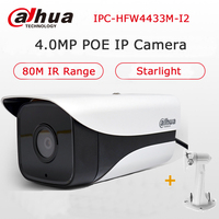 Dahua Starlight H 265 4MP IPC HFW4433M I2 POE IP Camera Waterproof 80M IR Night Vision