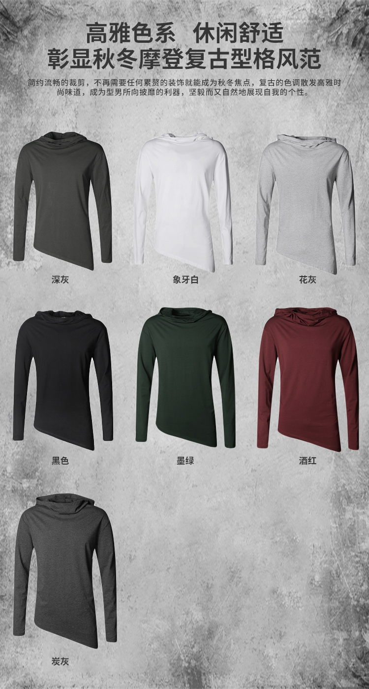 HTB1sXD8XELrK1Rjy0Fjq6zYXFXad - Men Autumn New European Style High Collar Long Sleeve Hooded T-shirt with Cap Men Slim Casual Cotton Irregular T-shirt T908