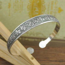 Tibetan Tibet Silver Totem Bangle Cuff Bracelet for Women Vintage Retro Tibetan Silver Bangle Bracelets Open Adjustable Bracelet