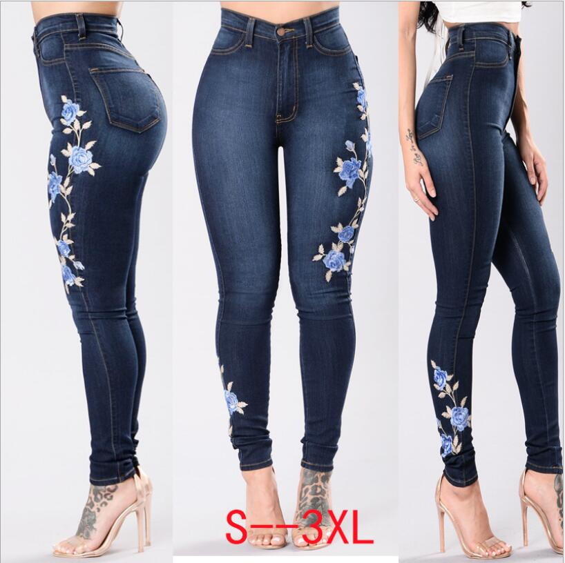 High-Waist Jeans Trousers Pants Pencil Jeggings Stretch Skinny Women's Slim-Fit S-3XL