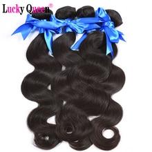 Malaysiska Body Wave Hair Bundles 100% Mänskliga Hår Vävning Lucky Queen Hair Products 10-28 tums Non-Remy Hair # 1B Gratis frakt