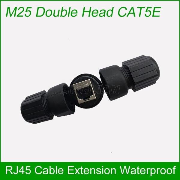 M25 CAT5E CAT6E イーサネットケーブルコネクタ金属シールド RJ45 インタフェース屋外ブリッジ防水ジョイント現場組立アダプタ  グループ上の ライト & 照明 からの コネクタ の中 1
