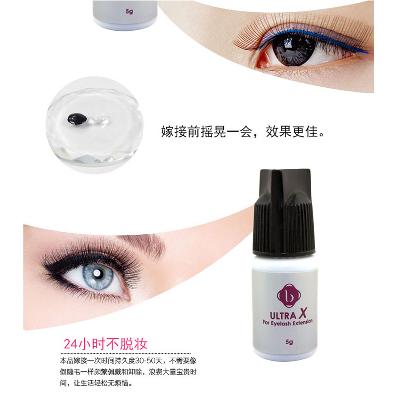 Blink Lash Adhesive Eyelash Extension Ultra X Glue Strong High