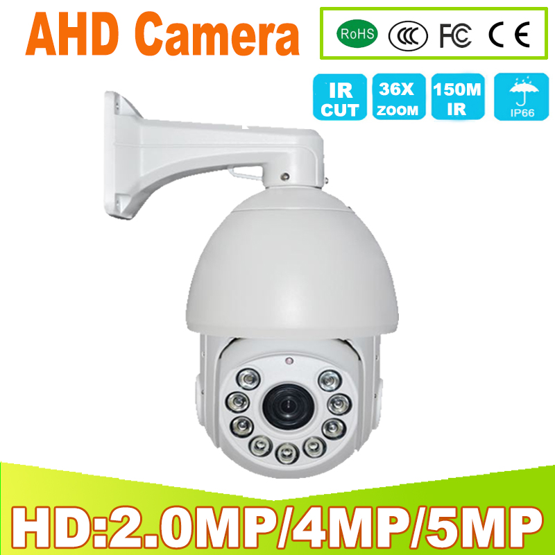 AHD CCTV Camera Sony IMX323 Sensor Ultralow Illumination Nightvision 36X ZOOM 5 0MP 1080P font b