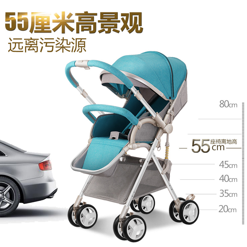 Babysing High Landscape Portable Lightweight Baby Strollers Foldable Reclining two-way stroller shockproof