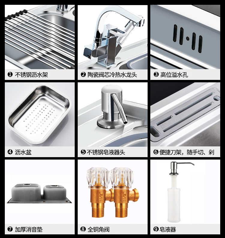 201/304 paslanmaz çelik mutfak lavabosu iki tanklı entegre kalınlaşmış el bulaşık yıkama havzası paketi Lu 4283