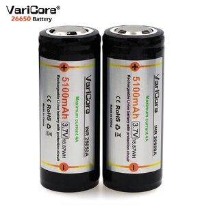 Image 1 - Varicore 3 ピース。 26650 3.7 ボルトリチウム電池 26650 4A 高放電電流保護ボードを強調するためのバッテリー懐中電灯