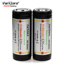 Varicore 3 cái. 26650 3.7 v Lithium Pin 26650 4A cao xả hiện tại ban bảo vệ Pin cho làm nổi bật đèn pin