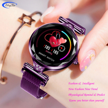 Купить с кэшбэком H1 Smart Watch women Heart Rate Blood Pressure Fitness Tracker Smartwatch Female physiological Cycle Lady Smart Bracelet Band