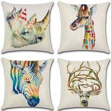 Suluboya hayvan dekoratif atmak kanepe yastık kılıfı 45*45 keten baskı minder örtüsü süslemeleri ev dekor oturma odası için