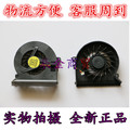 Free shipping New laptop Cooling Fan for Samsung R700 R710 R503 R505 R509 R508 R507 R510 MCF-919BM05 DC5V 350MA CPU Fan