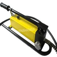1 pc Hydraulic Hand Pump CP 700B WITH PRESSURE GAUGE Manual hydraulic pump Portable ultra high pressure pump