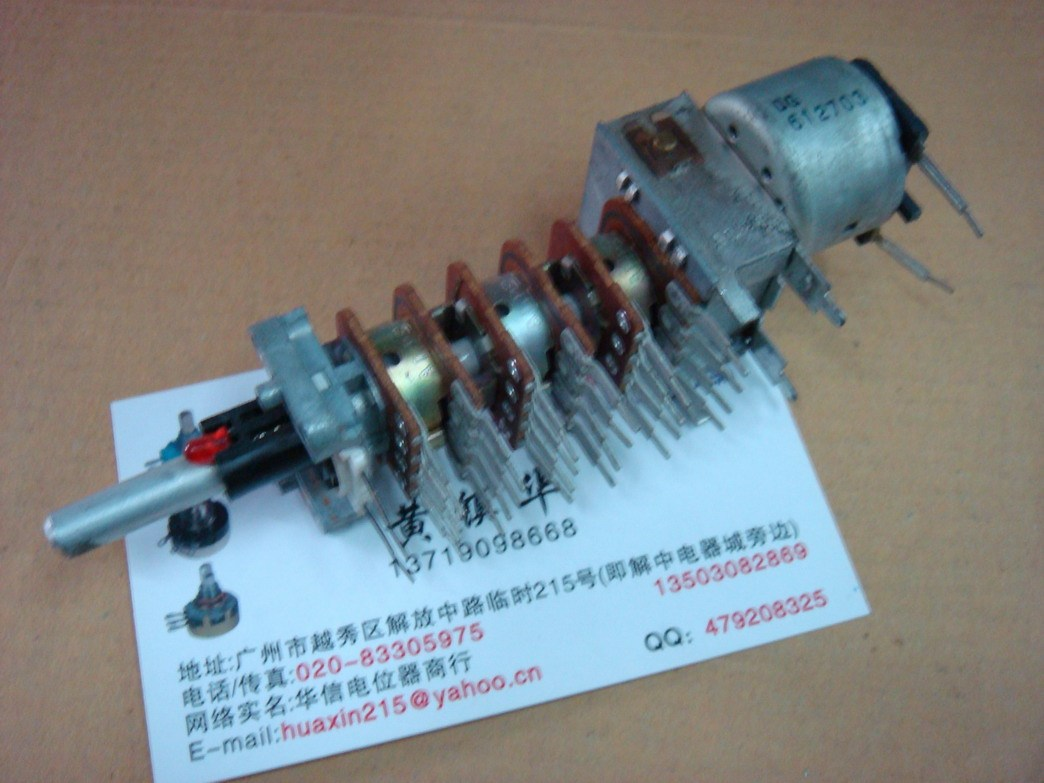 [VK] ALPS Motor Potentiometer 50K Hexagonal Tapped Lanyard 30MMF switch[VK] ALPS Motor Potentiometer 50K Hexagonal Tapped Lanyard 30MMF switch