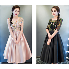 2017 Sweet Embroidery Floral Half Sleeve Pink/Black Prom Dresses Party Short Formal Evening Gowns Robe De Soiree Vestido CS112