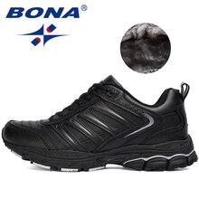 BONA Новая Классика стиль для мужчин кроссовки Открытый Прогулки Бег Спортивная обувь кружево до удобная спортивная обувь спортивная
