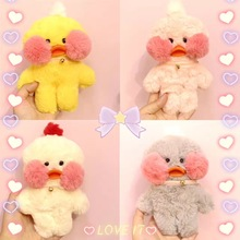 Cafe MiMi Best Quality Version Kawai Chick Duck Pink Face Lovely Gift Animal with Mini Bell