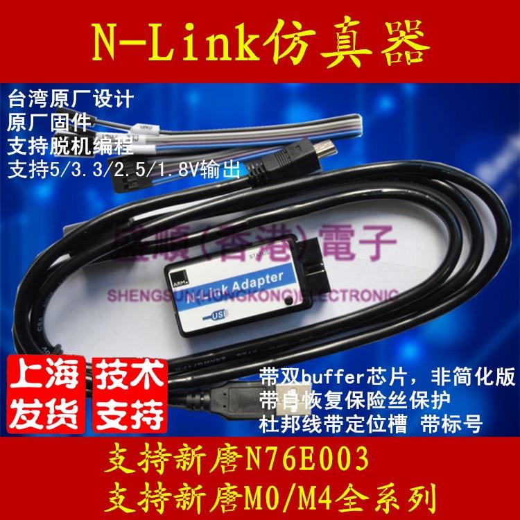 N Link emulator Downloader Nu Link NuLink Pro N76E003
