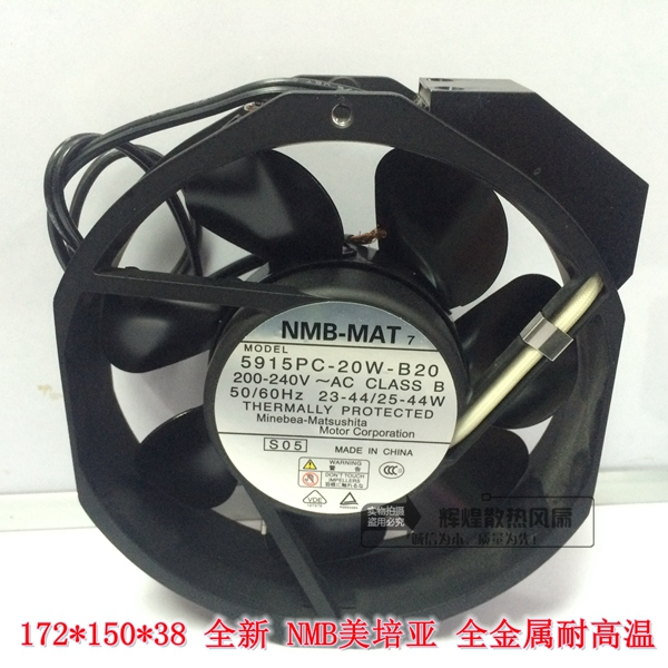 где купить NEW NMB-MAT Minebea 5915PC-20W-B20 200V~240v 172*150*38 cooling fan дешево