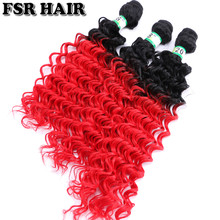FSR Deep Wave Hair Bundle Synthetic hair curly weave 16 18 20 Inch 70 Gram one piece hair extensions Tissage weaving(China)