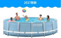 2017 new INTEX28202 (56999) very large adult pool bracket pool Children's pool Fishing Outdoor pool multiplayer 305*76CM