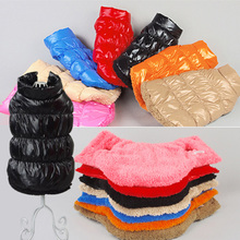 NEW Warm Dog Clothes Winter Fleece Inside Pet Vest Puppy Outfit  Jackets Windproof 8 Color for Medium Large Dogs