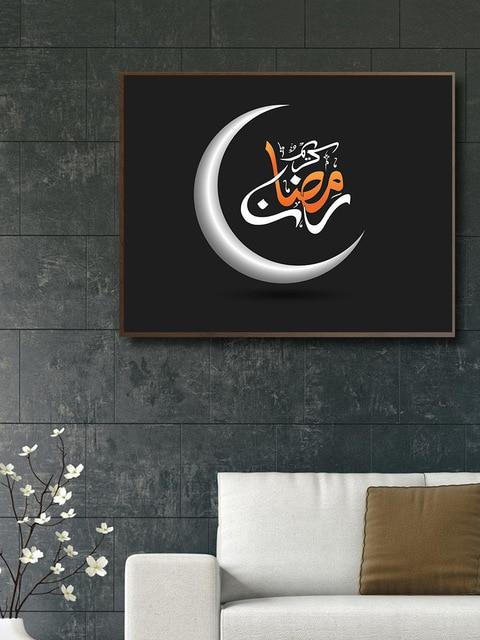 Most Inspiring Room Eid Al-Fitr Decorations - Muslim-Eid-al-Festive-Cannon-Canvas-Brick-Painting-Wall-Living-Room-Bedroom-Decoration-Paintings-YH053  Image_67794 .jpg