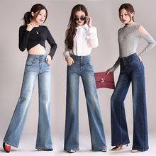 TREND-Setter 2018 Spring and Autumn Fashion Straight Jeans For Women High Waist Denim Pants Women