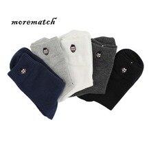 Morematch 2018 Men Socks Fashion Breathable Cotton Casual Slipper Harajuku Bearded Glasses Male Embroidery