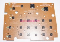 새로운 원본 Kyocera 302H794160 PWB PANEL RIGHT ASSY 대상: TASKalfa 300i 420i 520i 250ci 300ci 400ci 500ci