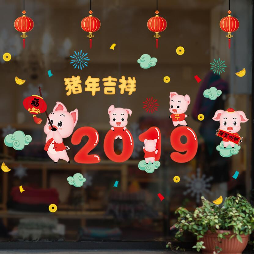 Cute 2019 the year of pig new year stickers window - Lucky color for new year 2019 ...
