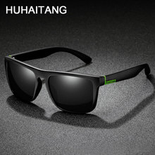 HUHAITANG Luxury Square Polarized Sunglasses Men Oversized Pattern Brand Sun Glasses For Women Designer Driving Sunglases