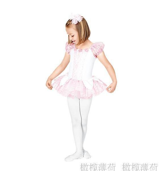 2018 venta de tiempo limitado acetato leotardo Ballet Tutu danza ...