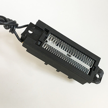 Free Shipping 2pcs PTC ceramic air heater 50W 12V conductive type