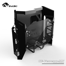 Bykski MOD ATX Computer Chassis Water Cooling Gaming Case CE-Veneno-MX