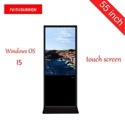 55 بوصة I5 ويندوز الرقمية لافتات الطابق الوقوف كشك شاشة إعلانات LCD