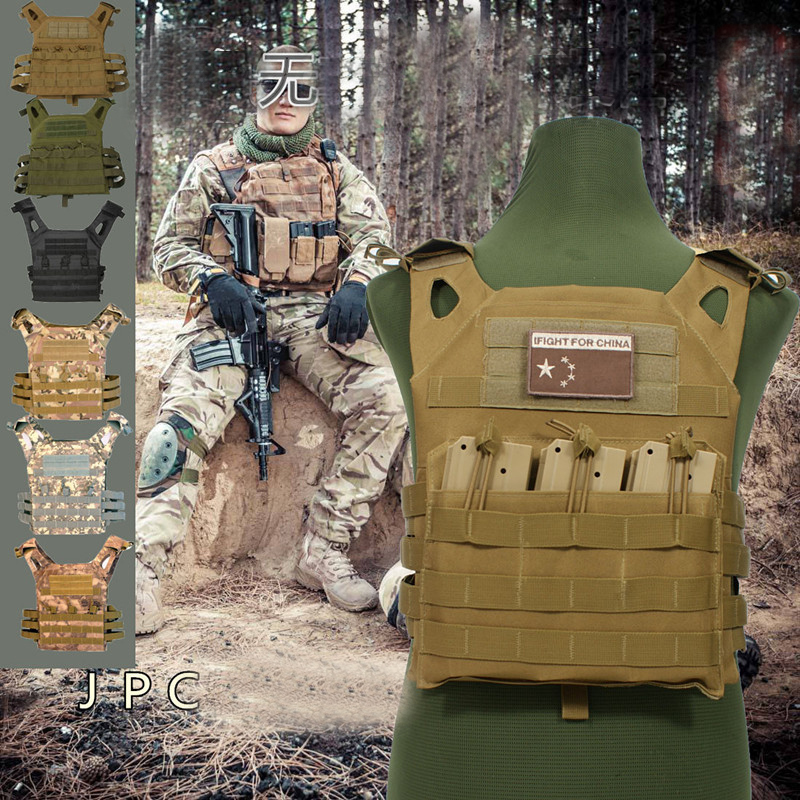 Outdoor Hunting JPC Vest Amphibious Multi Pockets Military Plate Carrier Vest Airsoft Paintball Combat Molle Tactical Vest comfortable knitted square plaid floral hollowed sofa blanket