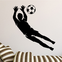 Free Shipping Football Goalkeeper Wall Sticker Wall Decals Kids Room Bedroom Decoration Accessories Vinyl Wall Decor Mural free shipping football goalkeeper wall decals wall decor rooms decoration vinyl wall sticker boys bedroom stickers