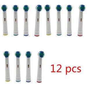 Image 1 - Cabeçote de escova de dente elétrica 12pçs, cabeças para substituição oral b, escova de dentes elétrica, frete grátis