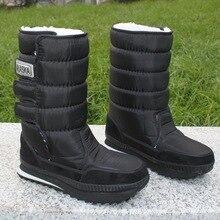 Mâle bottes épaississement thermique étanche neige bottes coton bottes gaotong de neige en plein air chaussures chaussures de mode