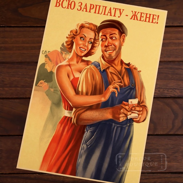 Worker Beauty Attract Sexy Cool Pin Up USSR Soviet Vintage