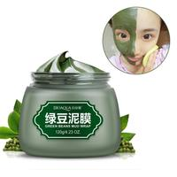 2017 New Mung Bean Mud Mask Unisex Skin Care Cosmetic Products Facial Acne Detox Aloe Extract
