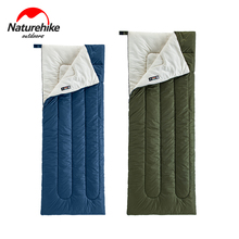 Naturehike Spring/Summer Travel Envelope Sleeping Bag Waterproof Ultra Light Hollow Cotton Sleeping Bag Adult Outdoor Camping ultra light portable double sleeping bag liner 100% cotton healthy outdoor camping travel 220 160cm 2 color naturehike