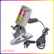 90 мм лезвие электрический тканевый Резак Ткань круглый нож для резки мощность 200 Вт 110 В/220 В